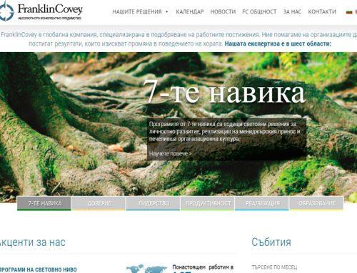 Web FranklinCovey Bulgaria